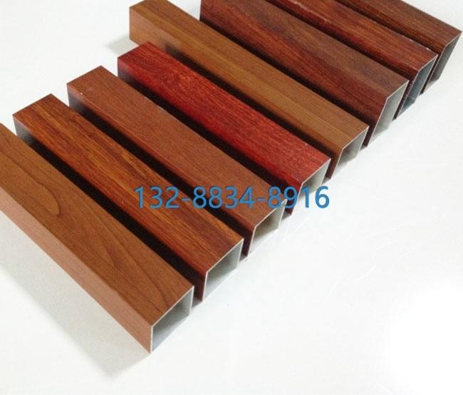 仿木纹铝型材
