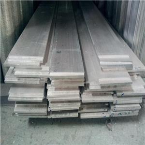 8070高强度耐磨铝排、铝型材