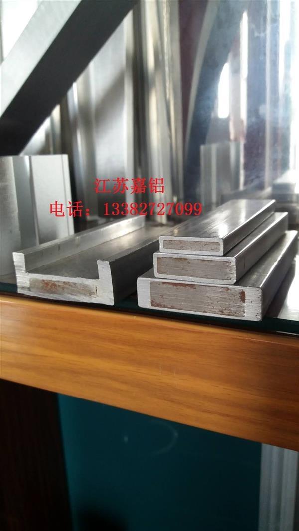 铝包铁型材供应高速交通使用厂家直销