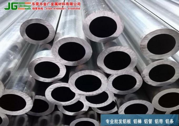 6009铝管密度 耐磨铝合金管