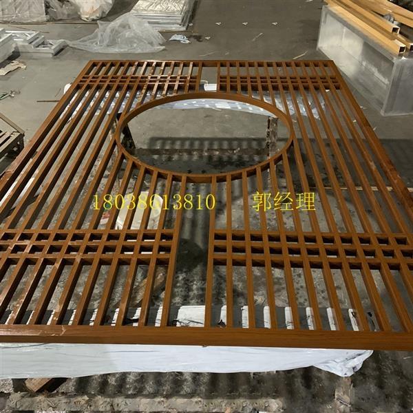 烤漆仿古纺西字格木纹铝窗花烧焊工艺