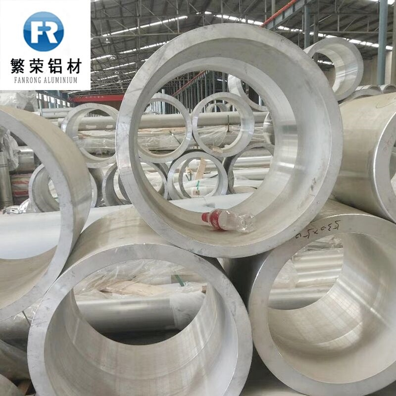 订做   定制 精密铝管   厚壁铝管