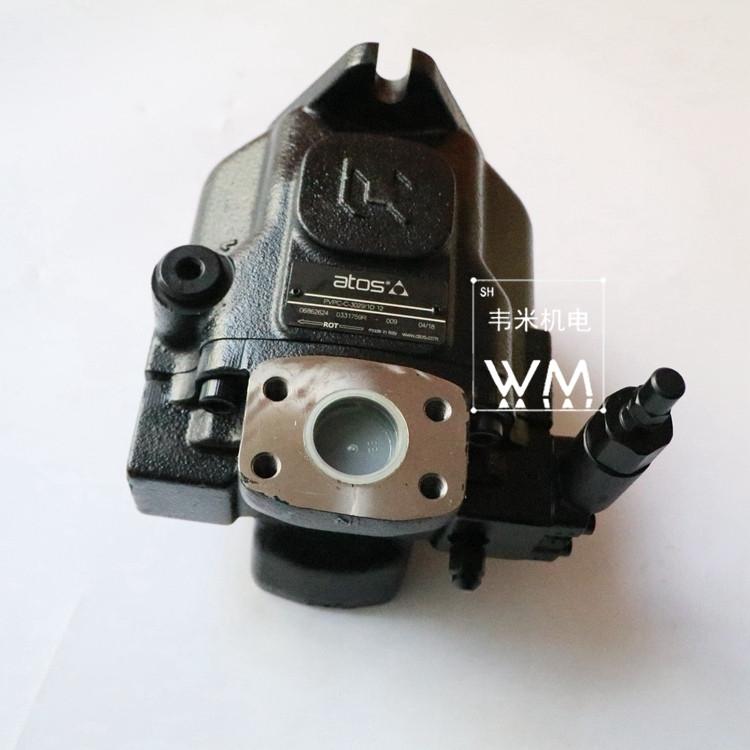 ATOS阿托斯柱塞泵PVPC-C-4046/1D