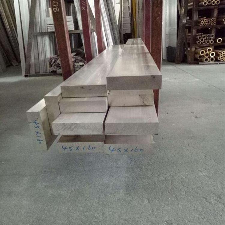环保6063半硬铝排 折弯铝排