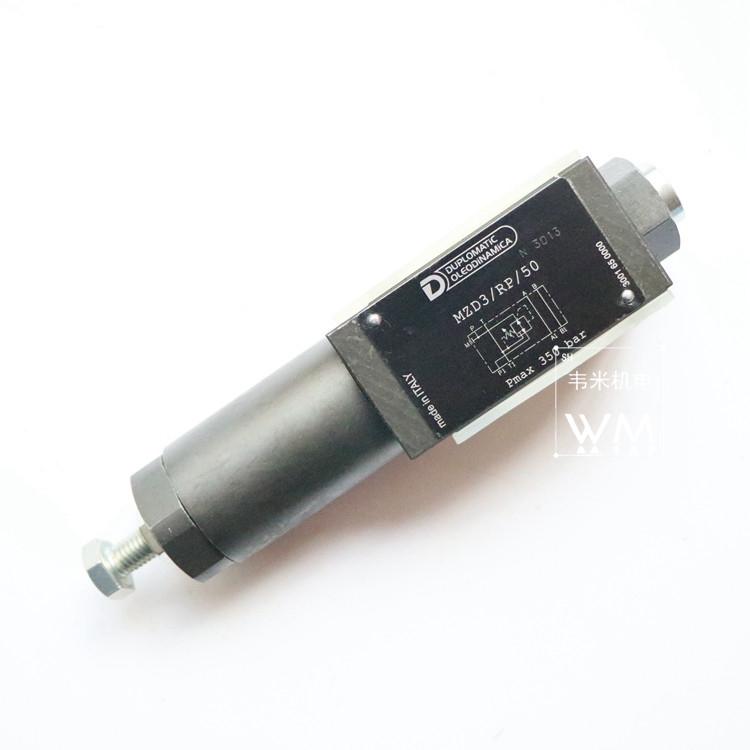 CRQ6/12 DUPLOMATIC压力控制阀