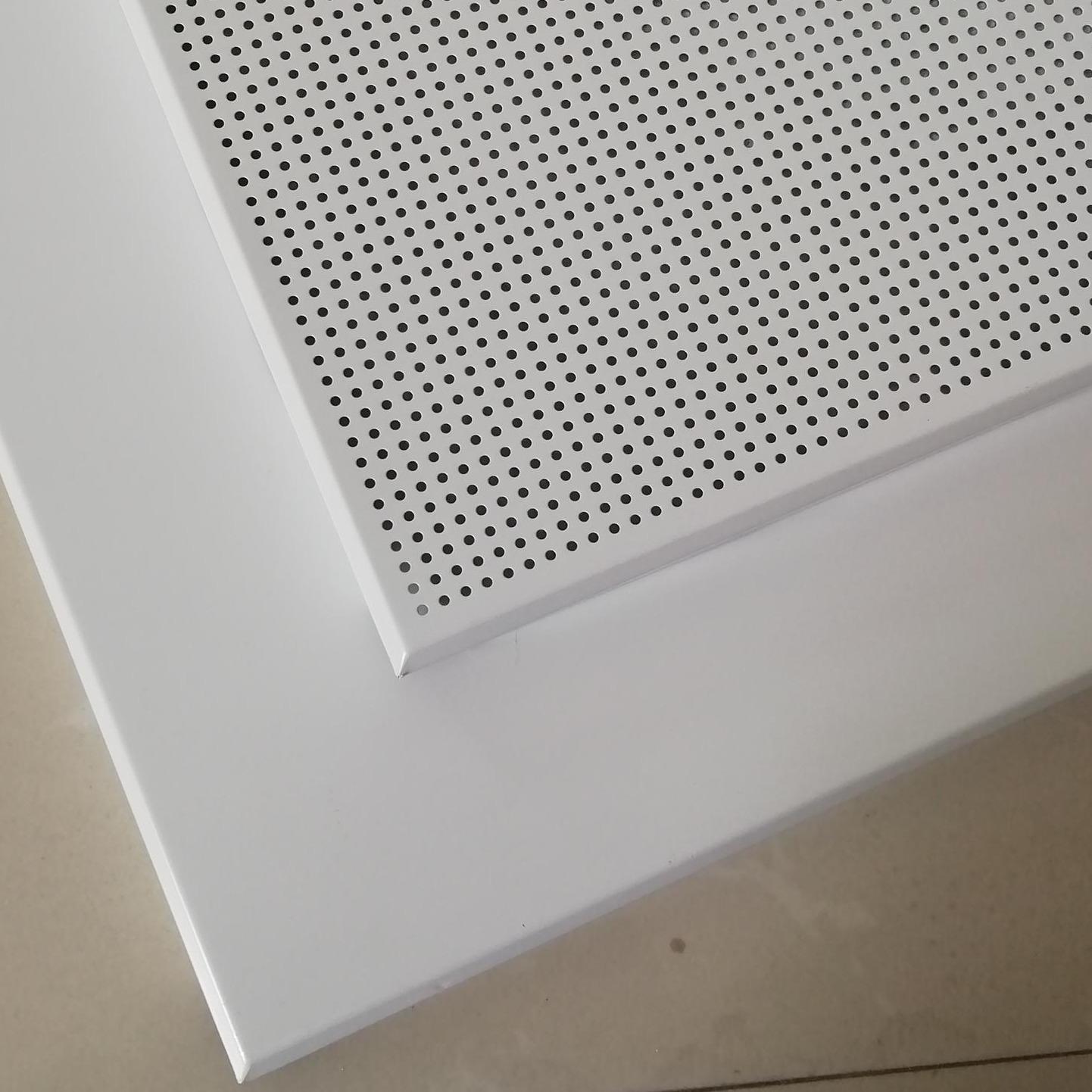 铝质吸音板 复合吸音铝扣板 吊顶隔音铝扣板