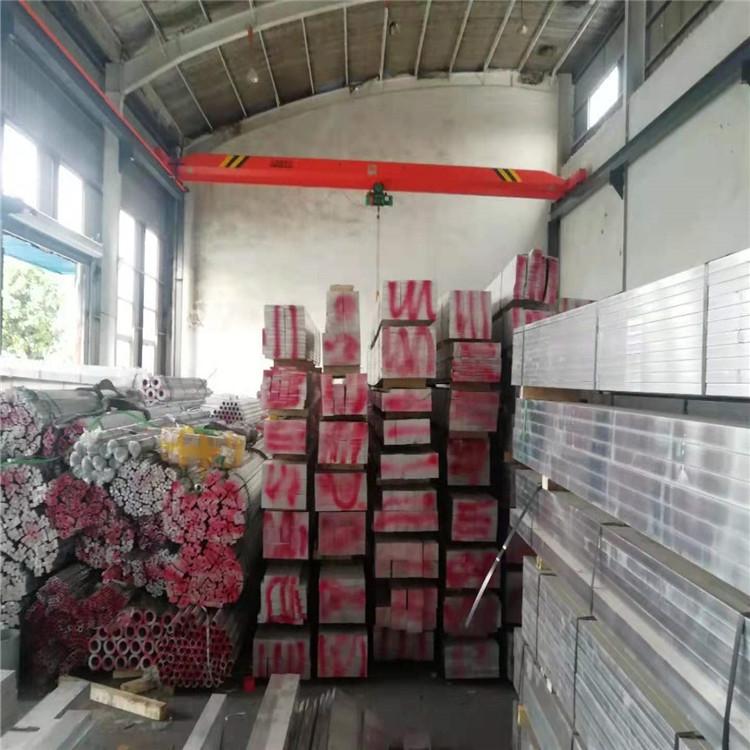 6061铝排生产厂家6061铝型材加工