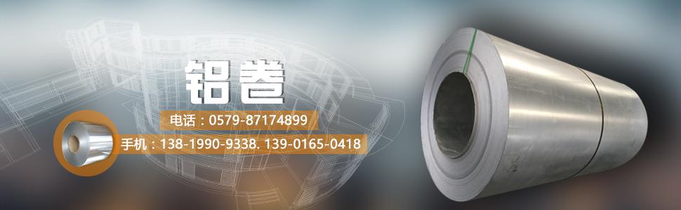永康市润捷工贸有限公司