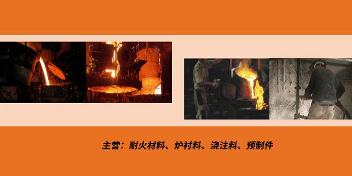 联合矿产(天津)有限公司