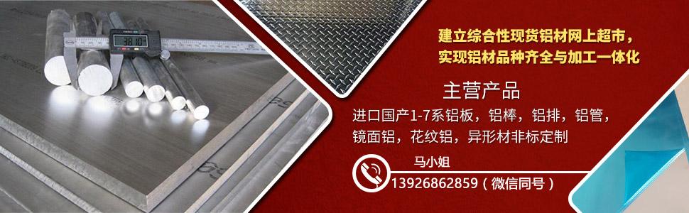 7075t651航空航天用铝