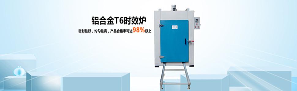 铝锌锭自动铸造设备生产线系列