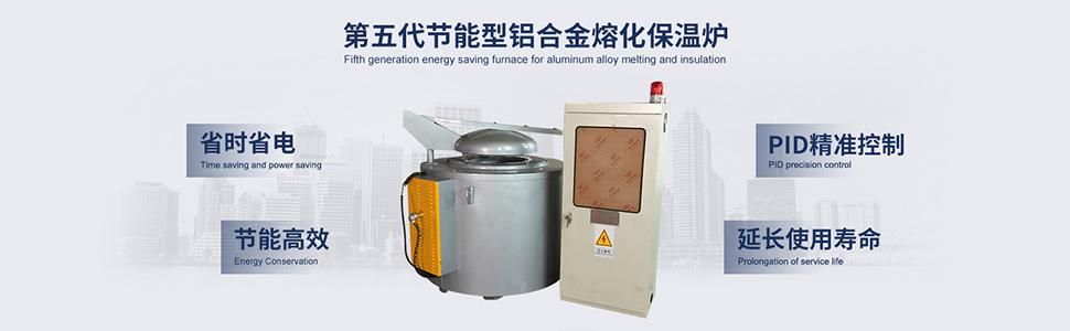 铝合金热处理炉系列