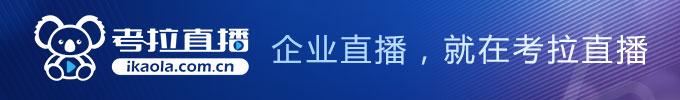"""南铝公司承办""""建筑用铝合金隔热型材性能与检验方法""""研讨会"""