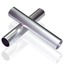 2A12铝合金管