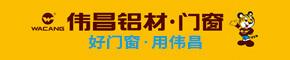 广东华昌铝厂有限公司