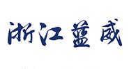 浙江蓝威环保科技设备有限公司