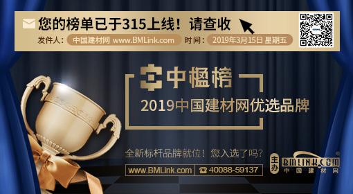 2019中楹榜榜单上线