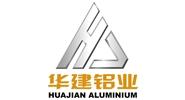 山東華建鋁業集團有限公司