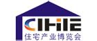 2019.10.重慶模板腳手架與建筑施工展