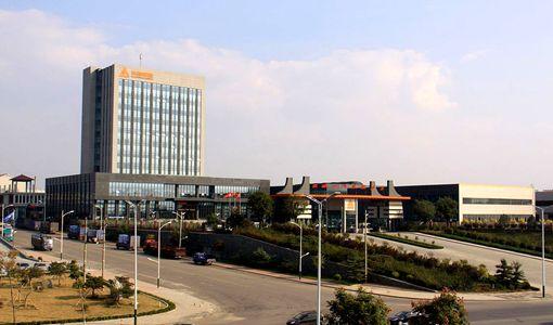 潍坊市重大重点项目集中开工仪式临朐分会场活动在华建铝业举办
