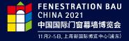 2021 FBC