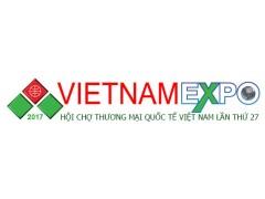 2019中国-东盟(越南)机床模具展览会
