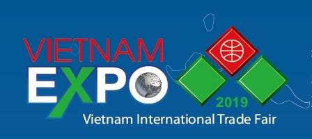 2019年第十七屆越南胡志明市國際貿易博覽會