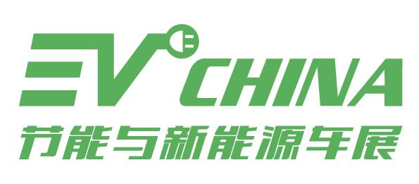 EVChina2019第十三届上海国际节能与新能源汽车产业博览会