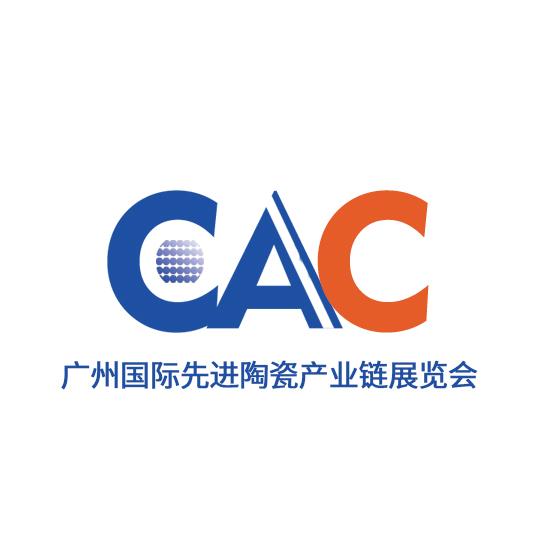 CAC2020廣州國際先進陶瓷全產業鏈展覽會