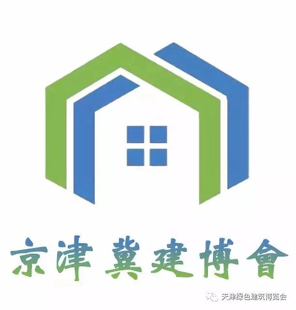 天津国际铝材及门窗博览会