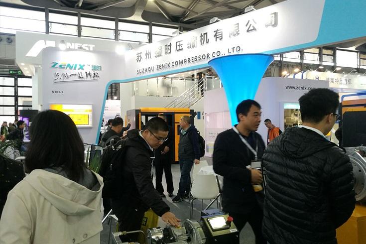 2020天津国际压缩机及设备展览会