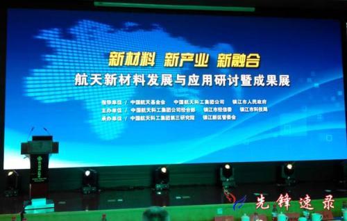 2020北京國際航空航天展覽會