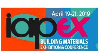 2020年2月份巴基斯坦國際建材展 IAPEX (大華區總代)