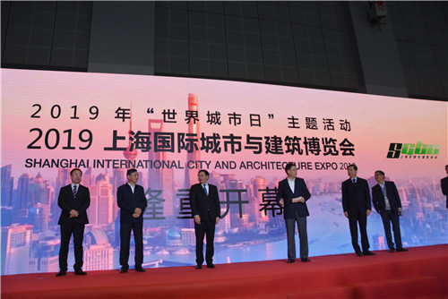 2020第13屆上海國際建筑模板腳手架及施工安全技術展覽會