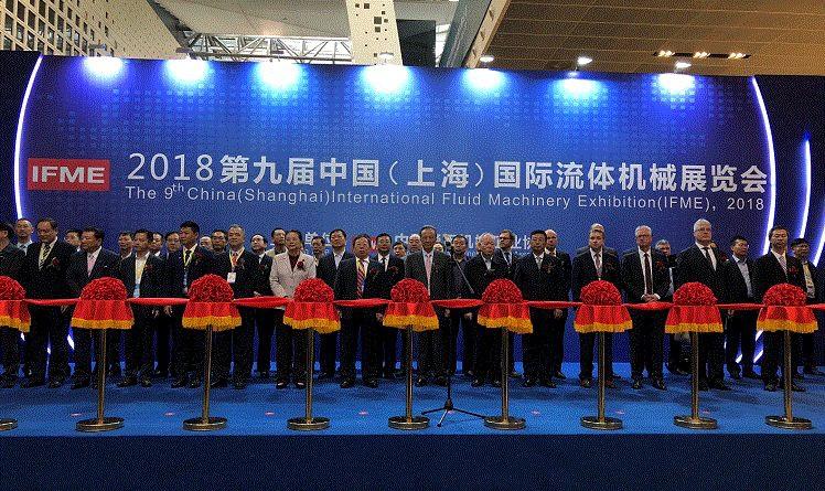 2020第十屆中國國際流體機械展覽會