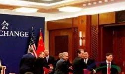 中美两国元首见证南山集团与美国AEC公司签署合作协议