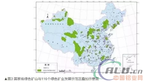 """""""绿色矿山""""已成为矿业发展的重要方向 不符合标准或将退出市场!"""