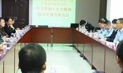 平果县国家税务局到强强碳素公司调研座谈