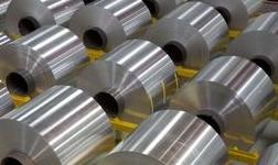 俄罗斯Rusal:年底时全球铝市供需缺口料为110万吨