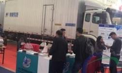 三星明航专汽受邀参加2017中国国际商用车展览会