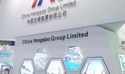 中国宏桥:遵守要求关闭铝厂 对铝价前景表示乐观