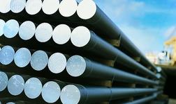 唐山鑫海钢铁在阿尔及利亚投资2亿美元