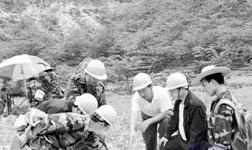 追寻铝土矿――广西地矿局桂西铝土矿勘查与研究工作纪实
