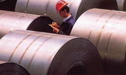 鞍钢集团成功研发过共析热轧卷板 开拓创新