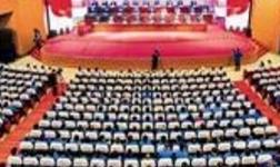 豫光集团召开建企60周年纪念大会