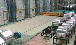 中国有色金属工业协会领导莅临中孚铝业调研
