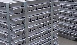 今年前9个月全球原铝市场供应短缺146.3万吨