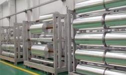 青海铝板带公司1235铝箔试制工作取得阶段性胜利