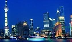 第九届中国长三角铝业高峰论坛即将在上海召开