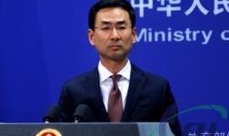 """美国对中国铝产品生产商""""双反""""调查 外交部回应"""